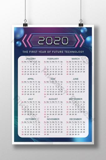 Modern technology sense 2020 calendar template Template PSD