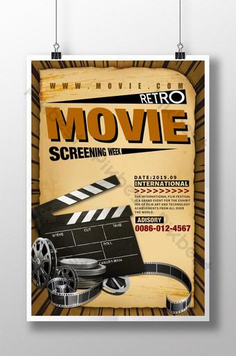 retro nostalgia film usia tekstur tren proyektor tekstur poster kertas kraft Templat PSD