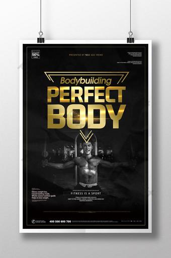 Черное золото фитнес спорт похудение тренажерный зал распродажа плакат шаблон шаблон PSD