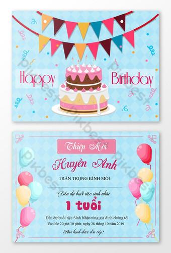 Cartes d'invitation d'anniversaire exquises et élégantes Modèle AI