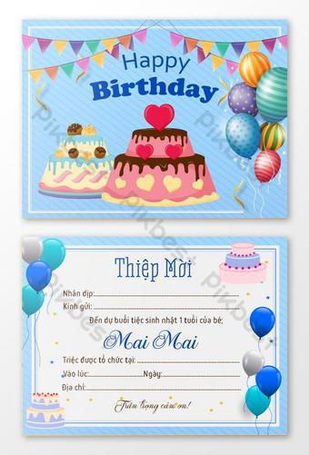 joyeux anniversaire à vous carte d'invitation Modèle AI