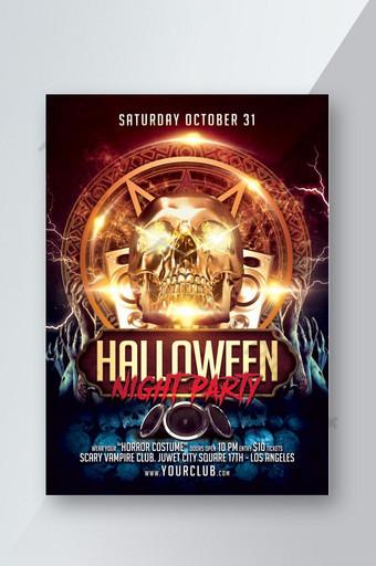 Flyer de fête de nuit d'Halloween Modèle PSD
