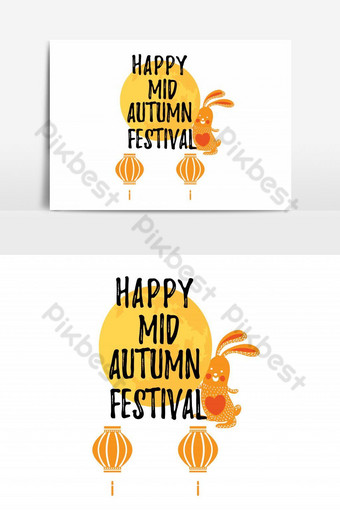 سعيد مهرجان منتصف الخريف تي شيرت تصميم عنصر الرسم ناقلات صور PNG قالب AI