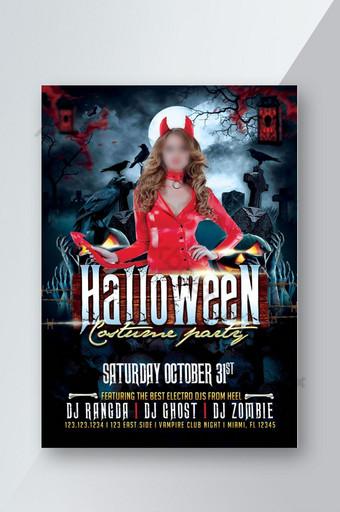 Flyer de fête de costume d'Halloween Modèle PSD