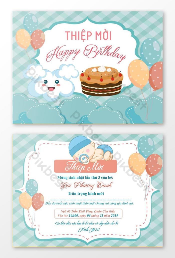Luxurious Birthday Invitation Card Ai Free Download Pikbest