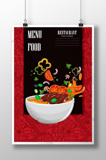 Plantilla de diseño de menú de comida para restaurante. Modelo AI
