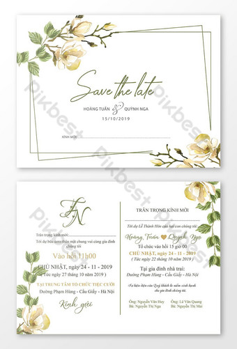 carte de voeux de mariage joyeux mariage belle conception de carte de mariage Modèle AI