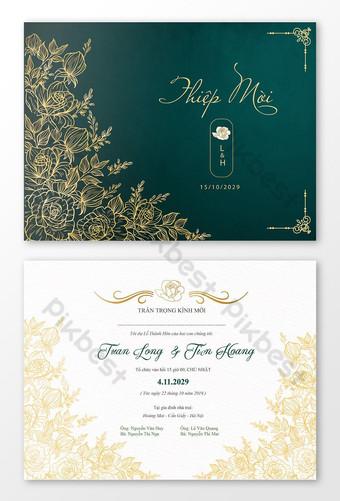 حفل زفاف فاخر جذاب تحية تصميم بطاقة زفاف سعيدة قالب AI