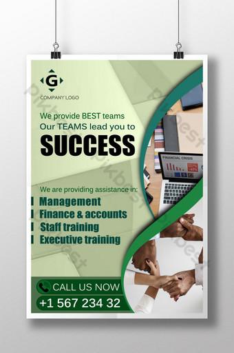 plantilla de póster psd de entrenamiento de éxito del equipo verde Modelo PSD