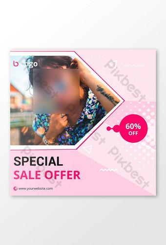 Modèle de Flyer d'offre de vente spéciale Modèle AI