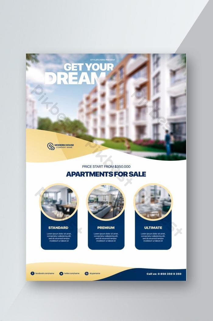 房地產傳單