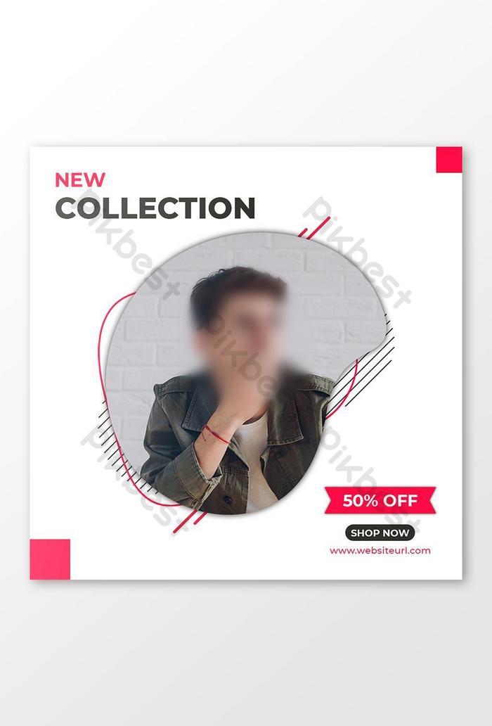 Пост в социальных сетях instagram Новый шаблон осенней распродажи fashion banner
