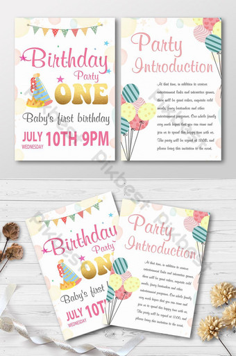 Carte d'invitation de fête d'anniversaire Modèle PSD