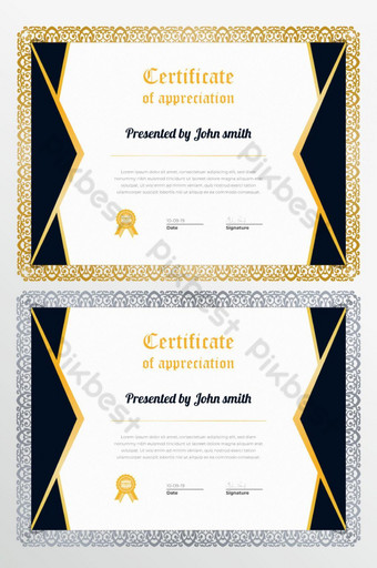 diseño de plantilla de diseño de certificado de oro creativo Modelo AI