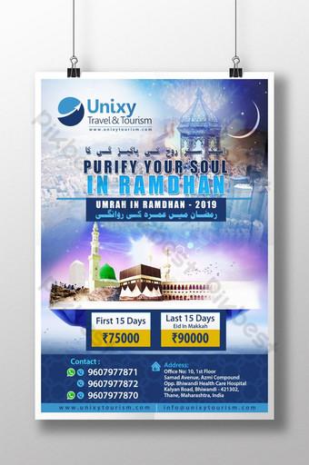 Plakat promocyjny na islamski plakat hadżdż i Umrah Szablon PSD