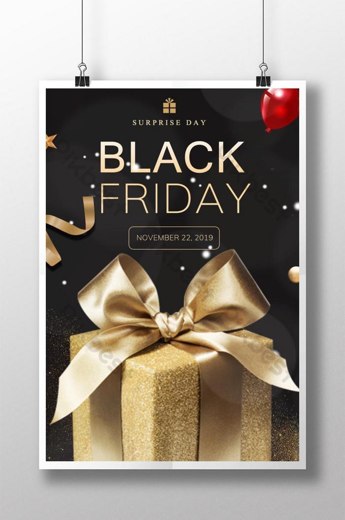 간단한 블랙 골드 바람 블랙 프라이데이 포스터