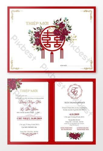 قالب بطاقة زفاف لكل منزل للاحتفال بالزفاف الجميل الفريد والمتقن قالب AI