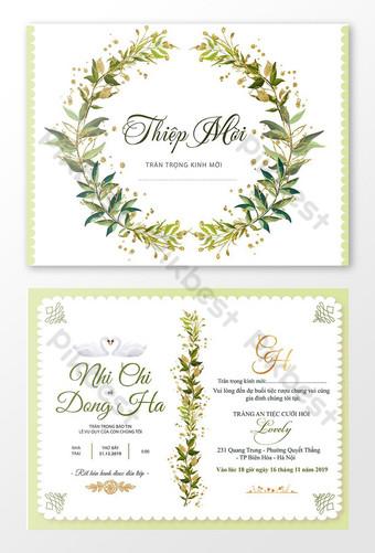 بطاقة زفاف جميلة لكل قالب زفاف سعيد بطاقة زفاف جميلة قالب AI