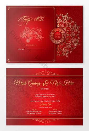 دعوة زفاف بطاقة دعوة جميلة تأتي في قالب دعوة زفاف سعيد سعيد جميل قالب AI