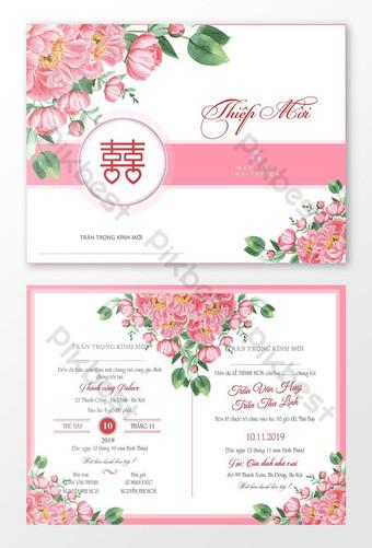 جميلة بطاقة دعوة الزفاف الحديثة يوم زفاف سعيد قالب بطاقة الزفاف تصميم فريد من نوعه قالب AI