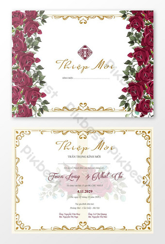 جميل قالب بطاقة دعوة الزفاف الإبداعية تصميم بطاقة دعوة الزفاف قالب AI