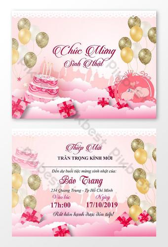 Carte de voeux joyeux anniversaire modèle de carte d'invitation joyeux anniversaire belle pour bébé Modèle AI