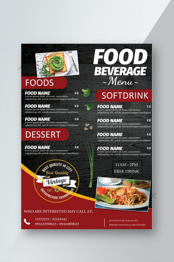 Affiche de flyer de restaurant frais géométrique Modèle PSD