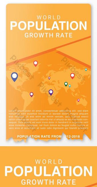 세계 인구 증가율 인포 그래픽을위한 유익한 템플릿 템플릿 AI