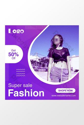 Publicación en redes sociales y banner publicitario. Modelo PSD