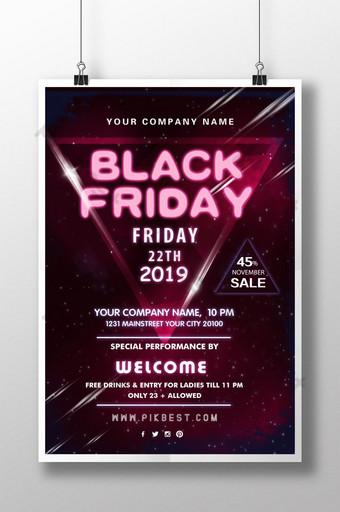 現代簡約酷黑星期五折扣促銷海報 模板 PSD