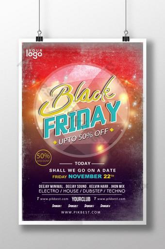 酷炫多彩的黑色星期五折扣促銷海報 模板 PSD