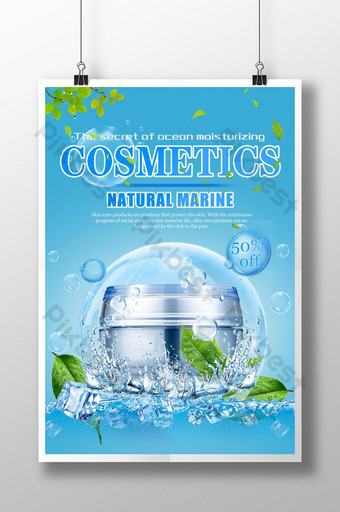 poster quảng cáo mỹ phẩm bule Bản mẫu PSD