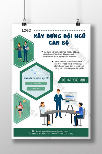 Affiche pour constituer un contingent de personnel solide et propre Modèle AI
