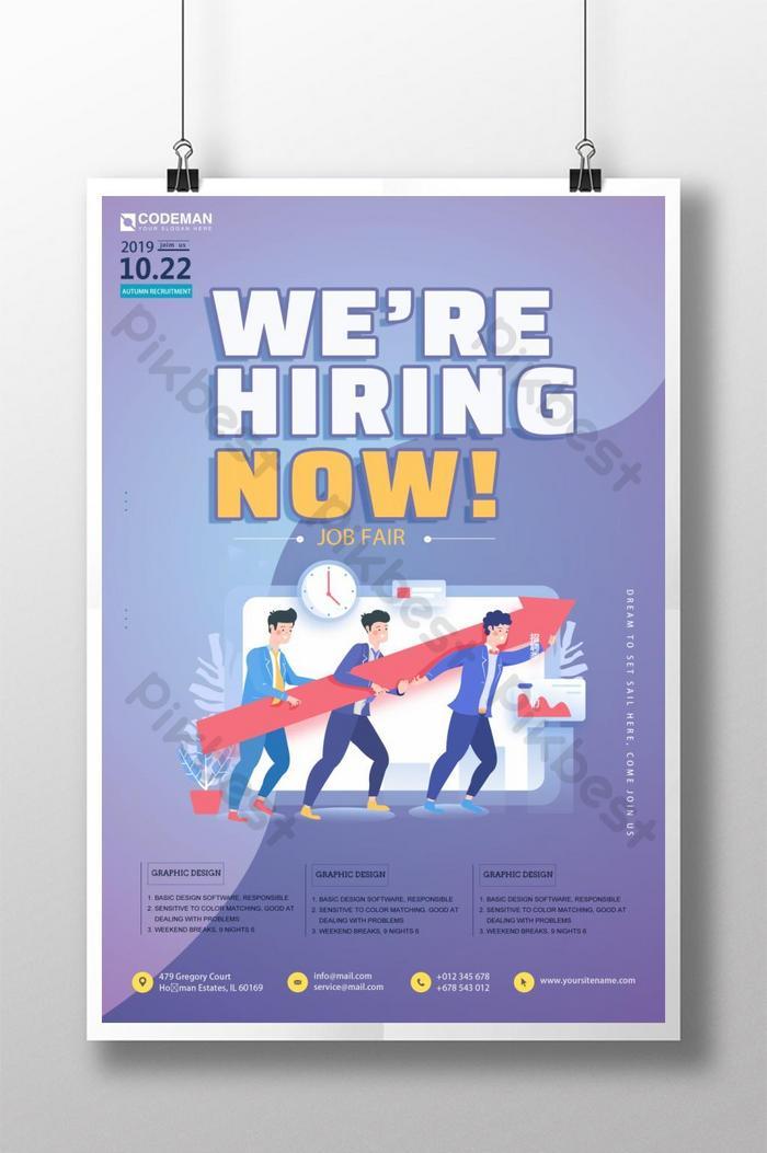 cartaz de recrutamento para pequenas empresas na internet