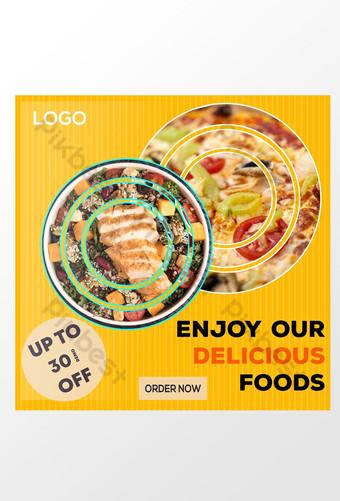 Restaurante comida sencilla redes sociales anuncios de instagram publicar plantilla de vector premium 2019 Modelo AI