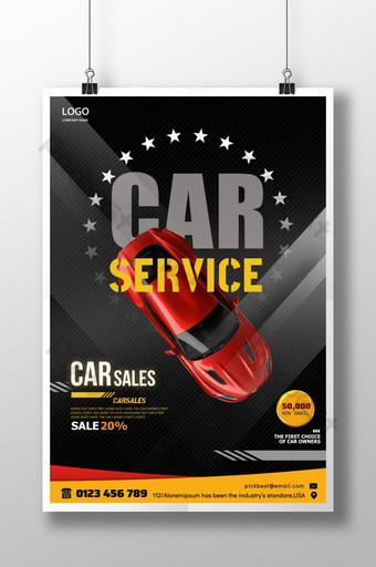 cartel de servicio de venta de coches rojo negro de lujo creativo Modelo PSD