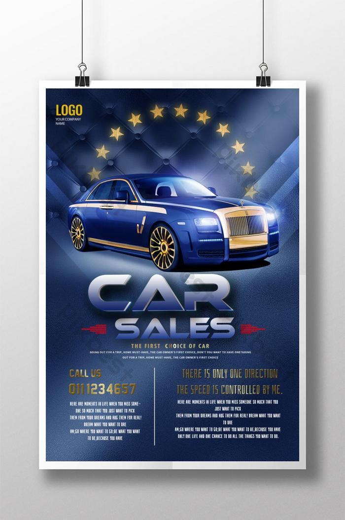poster kempen penjualan kereta fesyen tinggi