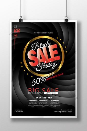 創意炫酷黑紅黑星期五折扣促銷海報 模板 PSD