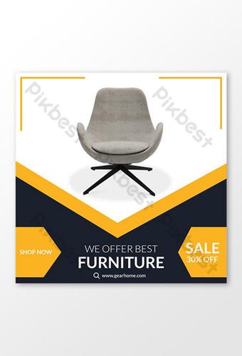 Продажа мебели в социальных сетях шаблон PSD