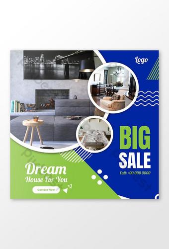 шаблон баннера в социальных сетях для продажи мебели шаблон PSD