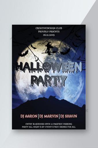 conception de flyers de fête halloween Modèle PSD