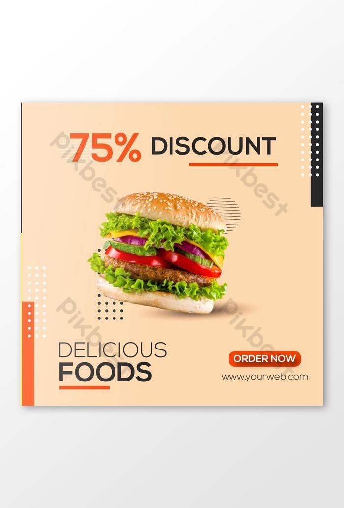 Шаблон оформления публикации в социальных сетях food