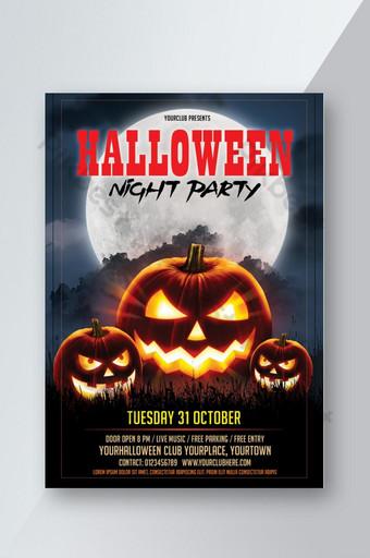 Flyer de fête d'Halloween Modèle PSD