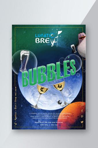 plantilla de psd de banner de cervecería astronight Modelo PSD