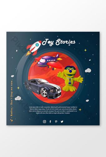 cartel de estrella de juguete impresionante banner psd Modelo PSD
