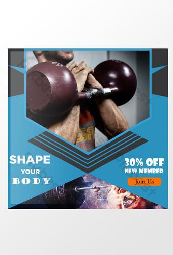 nouveau modèle de vecteur de conception d'annonces de médias sociaux instagram coloré gym body fitness pour en ligne Modèle AI