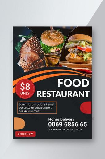مطعم طعام بسيط نشرة مديرية الأمن العام قالب قابل للتحرير ملصق قسط 2019 قالب PSD