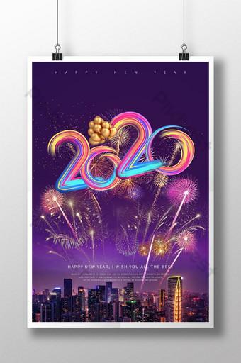 Lời mời khuyến mại nămới màu tím Poster quảng cáo đơn giản Bản mẫu PSD