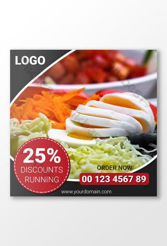 redes sociales psd restaurante diseño de publicaciones de comida para instagram Modelo PSD