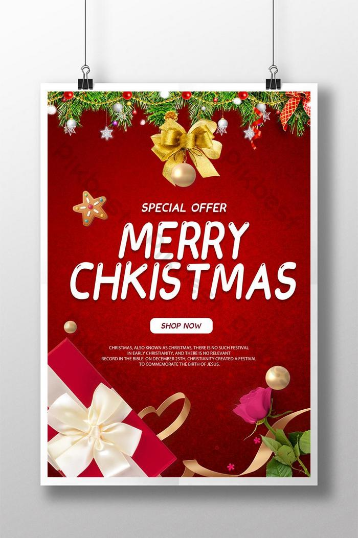 紅色簡單溫暖甜蜜的冬天聖誕快樂季節海報模板